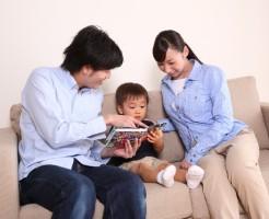 妊活男子の妊活ブログ