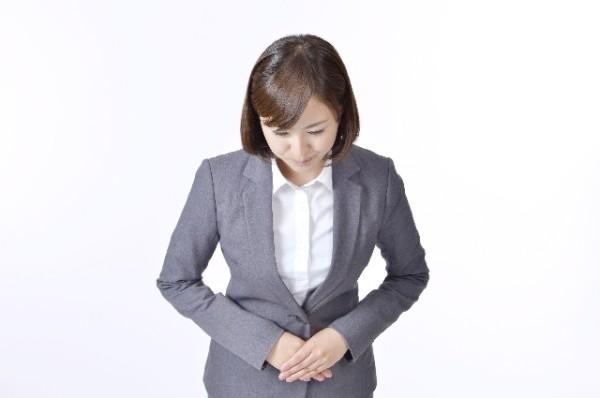 妊活.com運営よりのご連絡