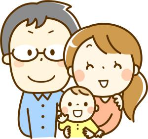 妊活サプリメント【夫婦で葉酸】