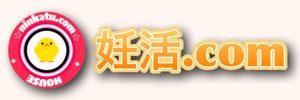 妊活ブログ | 妊活.com