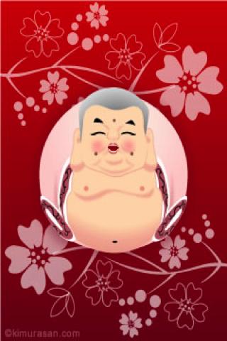 木村さんの画像