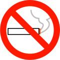 妊活と禁煙