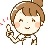 妊活サプリメント【おすすめ】