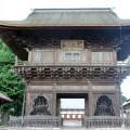 青森県の妊活神社