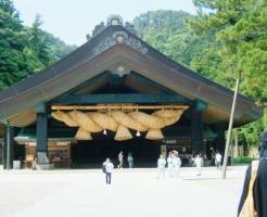 島根県の妊活神社