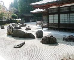 和歌山県の妊活神社