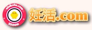 【manaka(マナカ)】妊活サプリメント人気No,1のオールインワン妊活サプリメントを徹底分析!